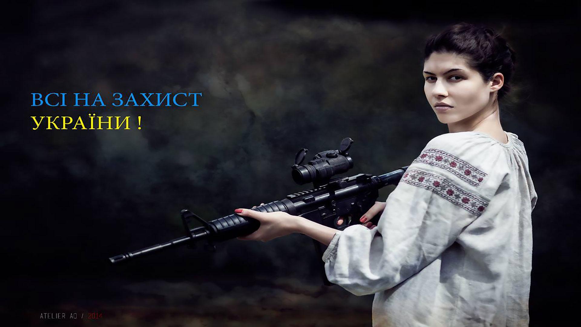 патріотичні картинки про україну на робочий стіл