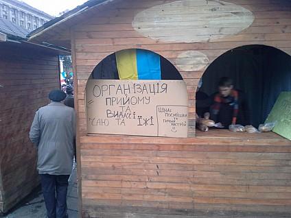 Помогите Майдану дровами, продуктами и теплой одеждой