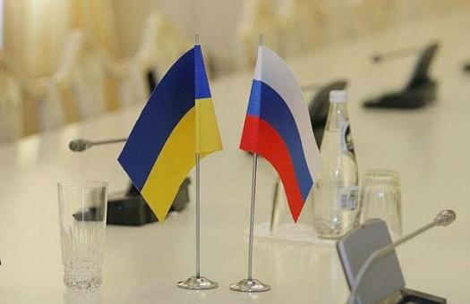 Росія може дати грошей Україні