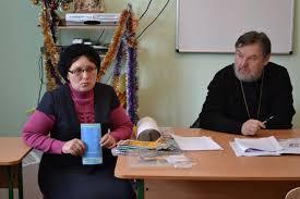 Батьки дітей 21 школи проти реорганізації навчального закладу