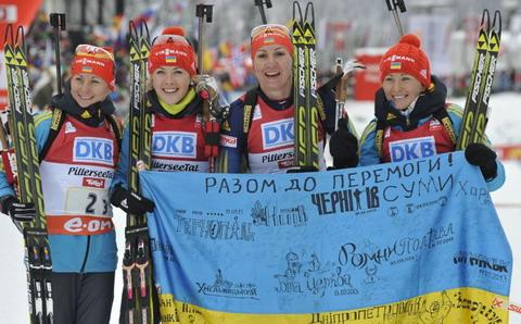 Українські біатлоністки під час нагородження прокричали: «За Майдан!»