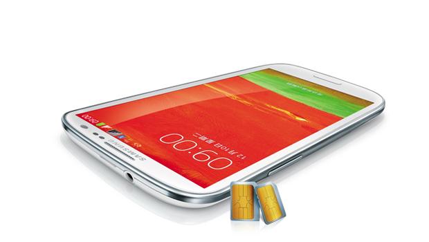 У Китаї офіційно запущений Galaxy S III Neo +