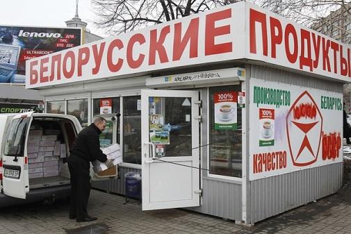 Україна на порозі торговельної війни з Білоруссю
