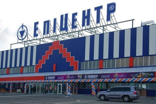 У Києві черговий акт вандалізму. Постраждав супермаркет