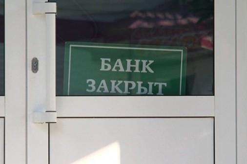 Банківський колапс в Україні. Чи є привід для паніки?
