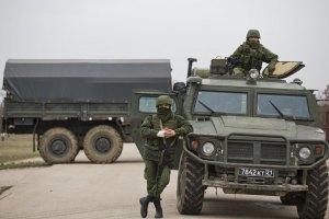 Яку ціну заплатить Росія за приєднання Криму
