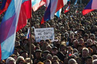 Як українці можуть отримати російське громадянство?