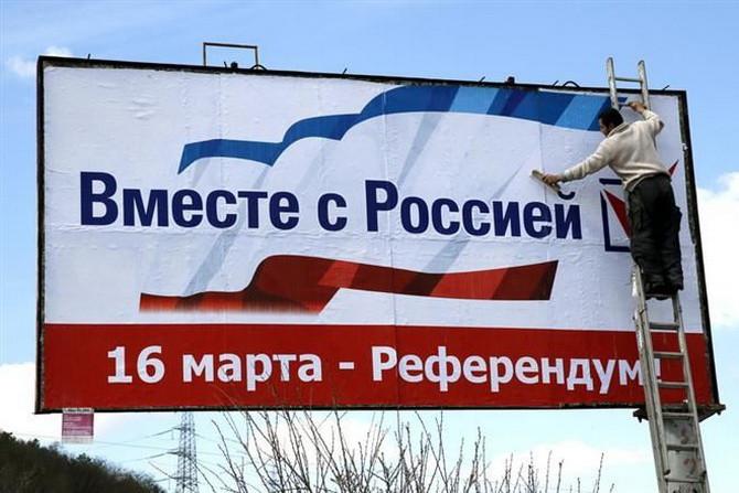 Обман кримчан очима журналістів