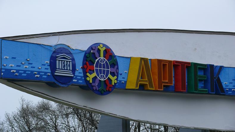 Керівництво «Артека» оцінило реконструкцію табору в півмільярда рублів