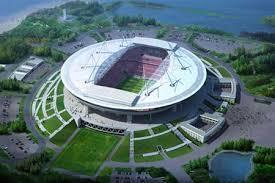 Стадіон «Арена Львів» віддадуть ФК «Карпати»