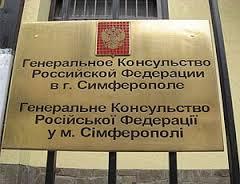 Кримчани цього літа не зможуть поїхати до Європи