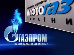 Росія і Україна відновлюють переговори по газу