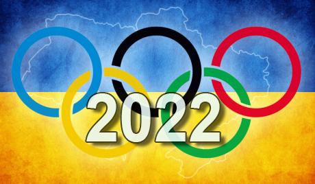 Львів відмовився від Олімпіади-2022