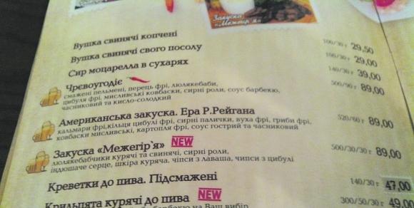 У Києві на бандерівській паті їдять шоколадних немовлят