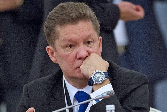 «Газпром»: З Україною немає про що говорити