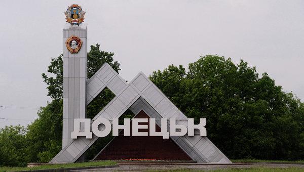 Ситуація на Донбасі «стабілізується»