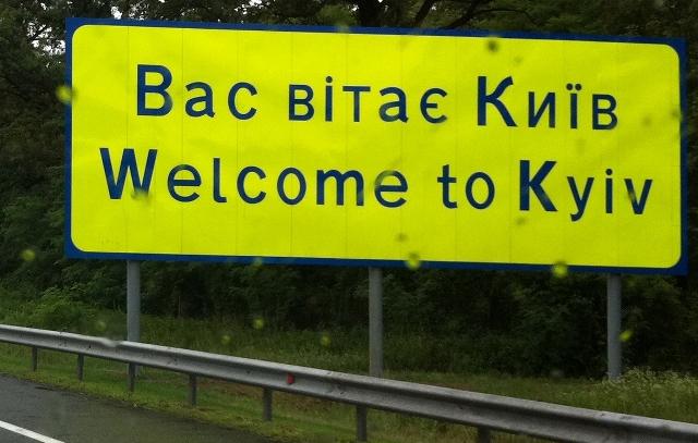 У Києві чекають майже 2 мільйони іноземних туристів