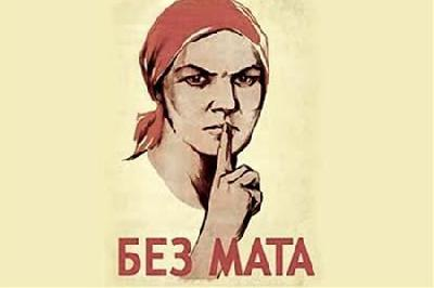 Як заборона на лайку в Росії позначиться на фільмах