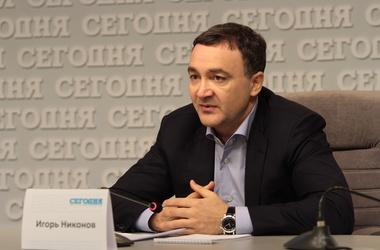 Влада Києва закликала городян опалювати будинки дровами
