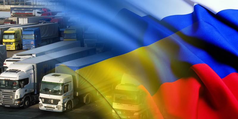 Росія скасовує пільги на українські товари