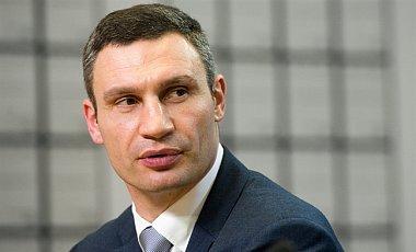 Кличко створив у Києві свою «молоду команду»