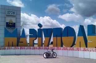 РНБО: ситуація навколо Маріуполя загострилася