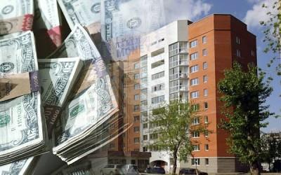 Моніторинг цін на оренду і покупку житла в Україні