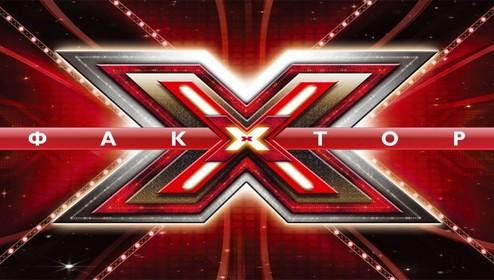СТБ показав другий прямий ефір шоу «Х-фактор-5». Хто вибув з шоу 15 листопада?