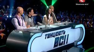 Хто переміг в шоу «Танцюють всі! -7» назвуть вже 26 грудня