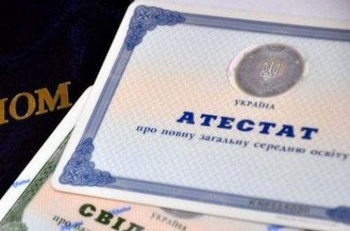 Росія визнає документи про освіту виданих в навчальних закладах ДНР і ЛНР