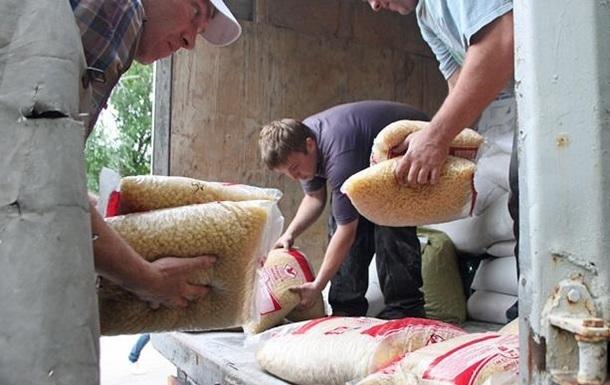 У РВ створена комісія з надання гуманітарної допомоги мешканцям Донбасу