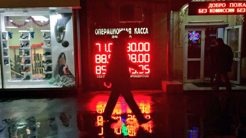 Девальвація рубля призведе до політичної кризи в Росії та повалення Путінського режиму