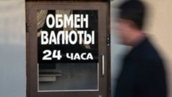 У Криму вже не можна купити долари та євро