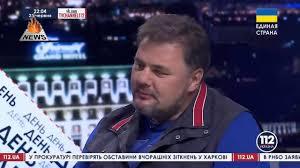 Руслан Коцаба з Івано-Франківська зрадник чи жертва політичних репресій?