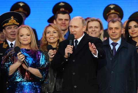 Свято анексії Крима