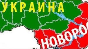 Бойовики шукають винних у провалі проекту «Новоросія»