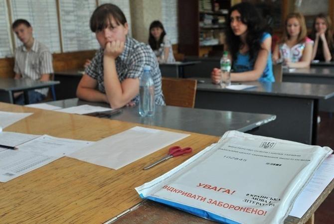 Нововведення від Міносвіти які чекають на українську молодь