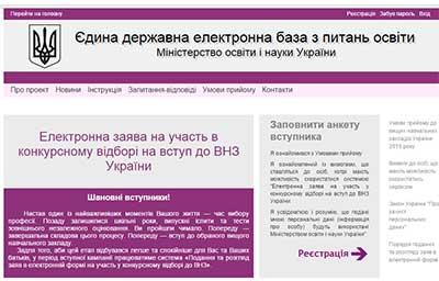 Чому не працює сайт ez.osvitavsim.org.ua