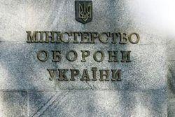 У Міноборони України не виключили нових хвиль мобілізації