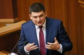 Гройсман ініціює підвищення зарплат депутатам