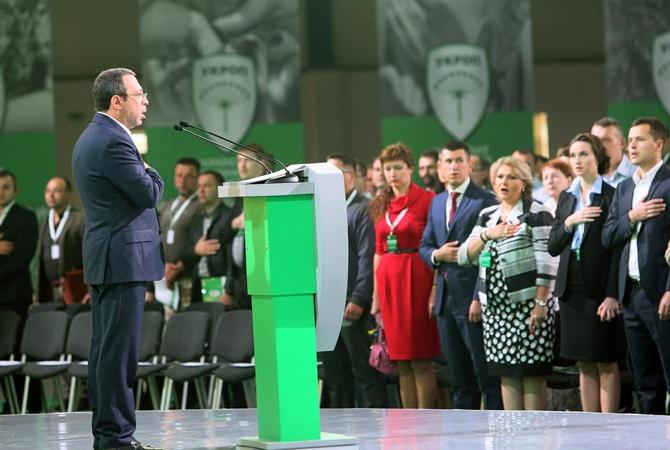 З чим УКРОП йде на вибори і навіщо партії Коломойський thumbnail