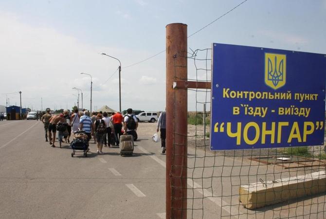Які наслідки потягне блокування Криму