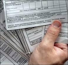 Як економити на рахунках за електроенергію