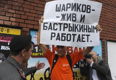 В Росії вже не існує законів. Кожен встановлює свої поняття