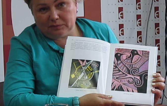Во Львове презентовали книгу об искусстве украинцев в эмиграции