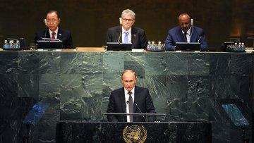 Важливо, що Путін робить, а не говорить («The Atlantic», США)