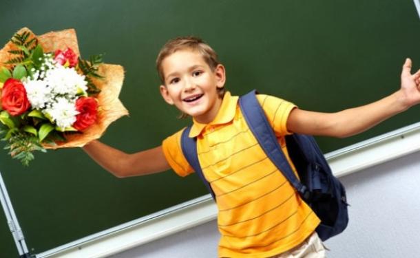 Що просять в подарунок на День вчителя