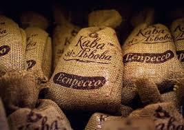 Найсмачнішу каву зварять у Львові