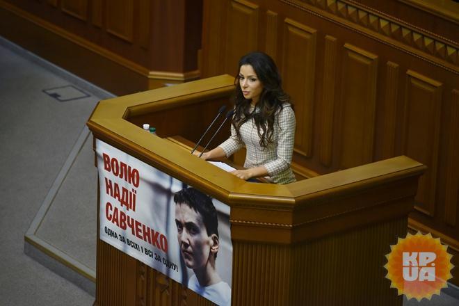 Злата Огневич склала депутатський мандат