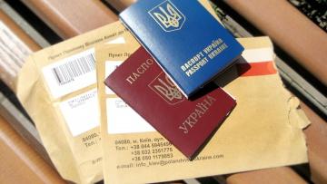 Визовыми центрами в Украине управляют четыре иностранных фирмы